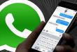Apakah Whatsapp Aman