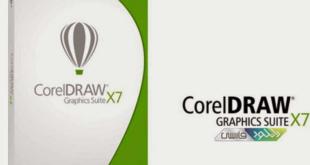 Cara Mengatasi Corel Draw X7 Trial Expired