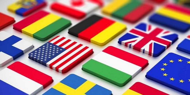 Aplikasi Penerjemah